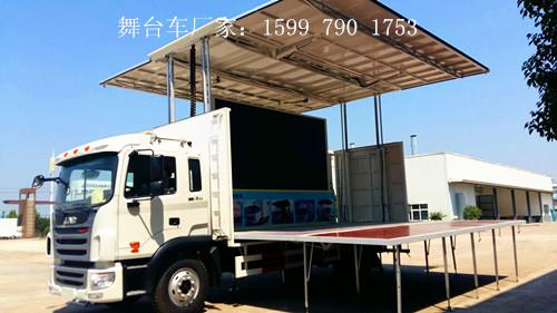 江淮双展60平方舞台车