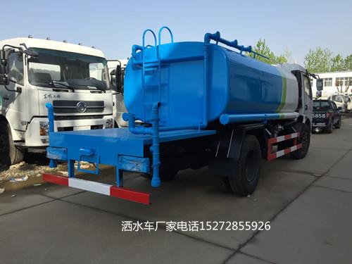 国五东风福瑞卡9吨洒水车