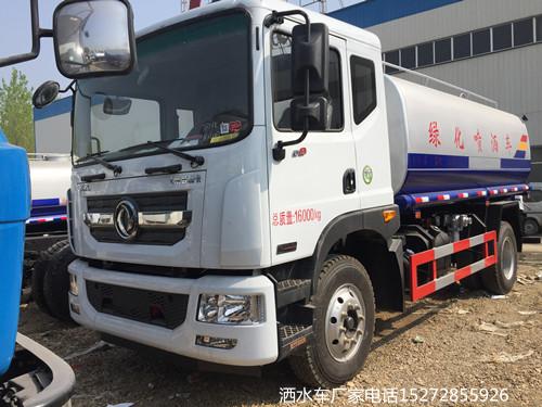 东风D9新款车头12吨洒水车