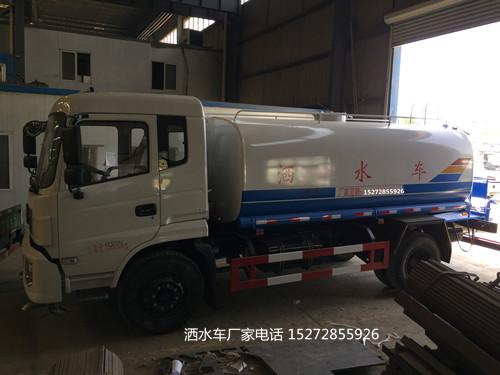 特殊加装东风专底12吨环卫喷洒车