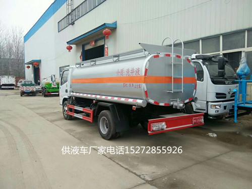 东风多利卡6吨供液车