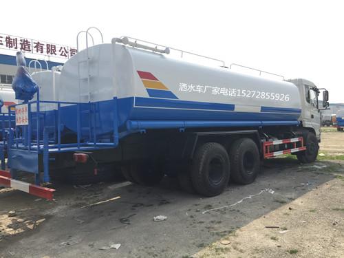 东风专底后八轮22吨洒水车