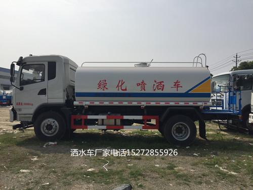 国五大运11吨洒水车