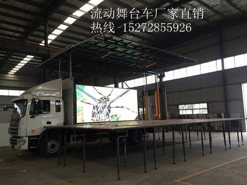东风双展60平方舞台车