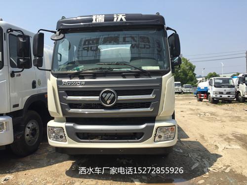 福田瑞沃国五16吨洒水车