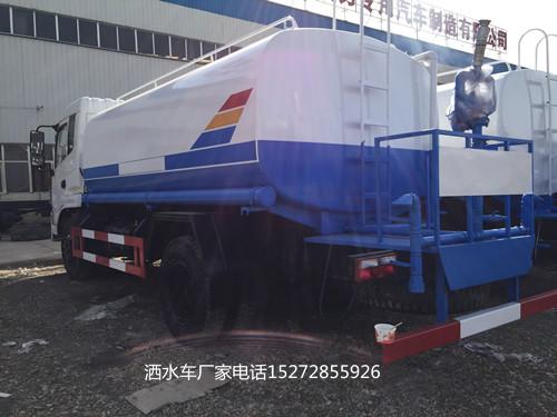 东风专底12吨洒水车