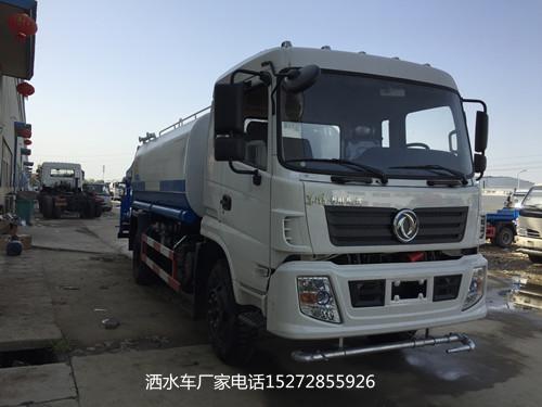 东风专底D913驾驶室12吨带雾炮洒水车