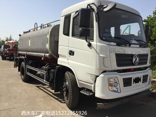 国五东风专底D913驾驶室12吨带雾炮洒水车