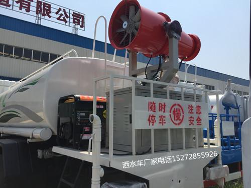 东风T5驾驶室16方洒水车优惠价