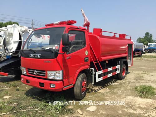 东风福瑞卡消防洒水车