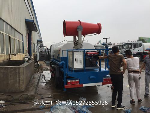 HLW5071GSSEQ5国五福瑞卡5方绿化洒水车带雾炮机