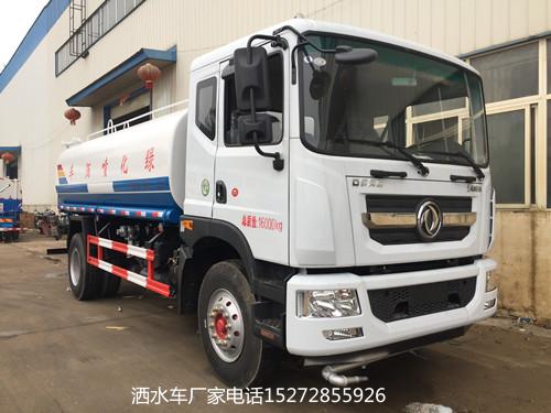 HLW5163GPS5EQ绿化喷洒车东风D9国五15吨绿化洒水车