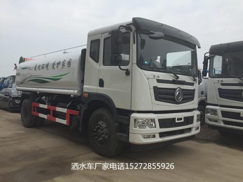 东风新款T5驾驶室带雾炮绿化洒水车