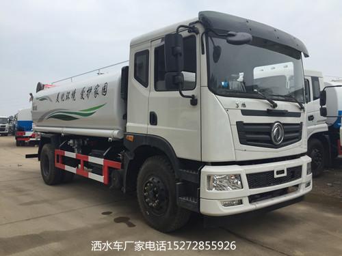 东风新款T5驾驶室多功能洒水车