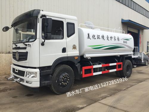 东风新款T5驾驶室带雾炮环卫洒水车