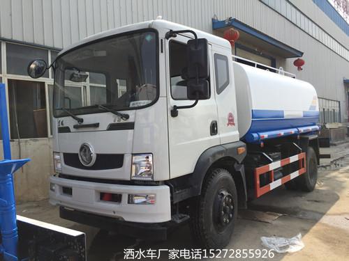 东风国五T3环卫洒水车厂家价格