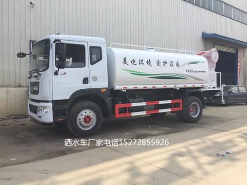 东风D9带雾炮洒水车厂家直销价格最便宜