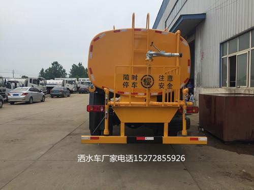 国六东风天锦15吨消防洒水车多少钱