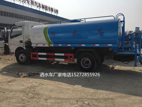 9.5吨东风洒水车朝柴120马力(玉柴120马力)洒水车厂家在哪里?