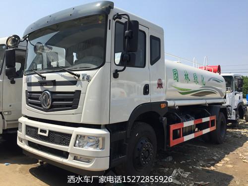 国六东风T5消防洒水车价格