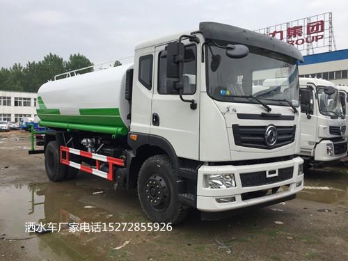 国五东风T5消防洒水车厂家价格最便宜