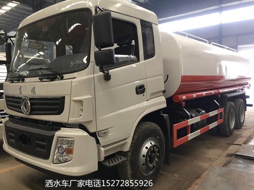 东风20吨消防洒水车多少钱