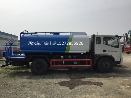 国五时风风顺绿化10吨洒水车