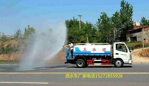 国五凯马5吨洒水车厂家直销