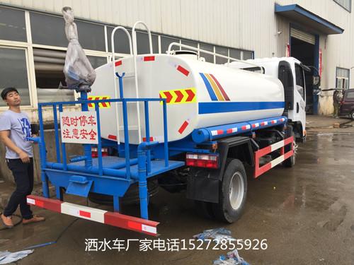 解放5吨全柴115马力洒水车整车价格多少钱