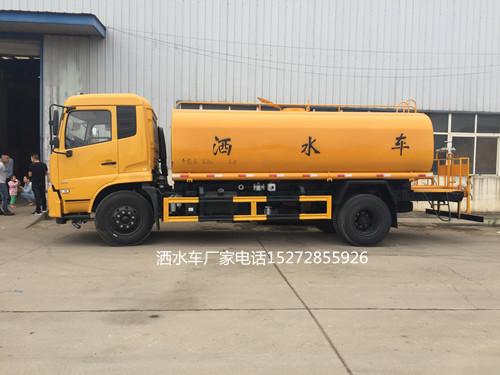 15吨东风天锦洒水车现车价格