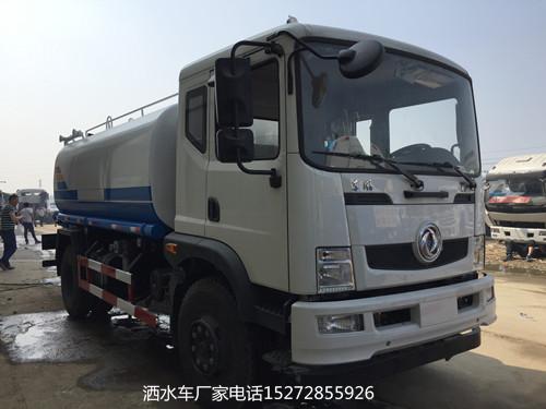 12方东风T3洒水车玉柴160马力(载质量10吨)现车价格