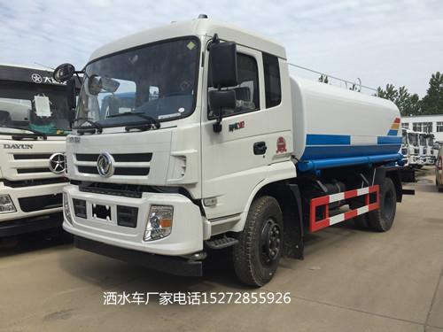 15吨东风御虎D913驾驶室国六洒水车