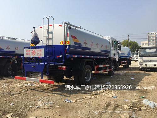 14吨东风多利卡D9洒水车