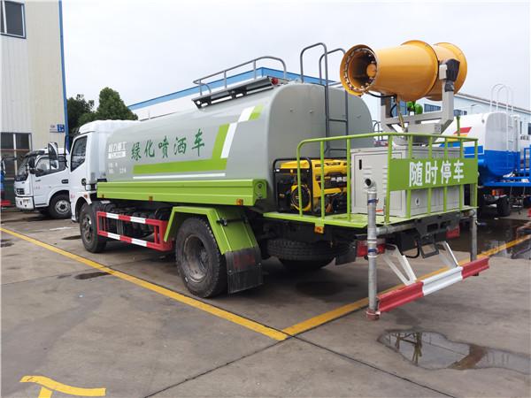 多功能绿化喷洒车